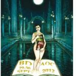 10ª edición del Festival del Comic de Vaison la romaine